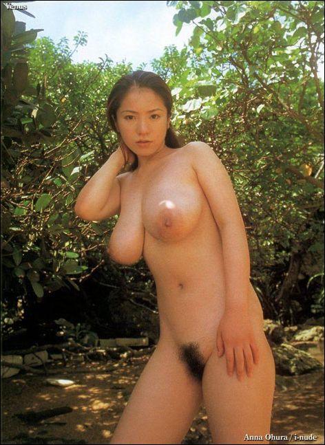 Naturel Nu Fminin