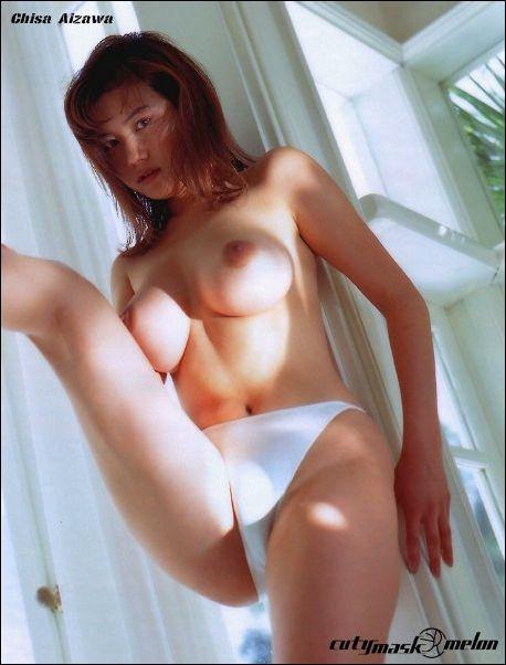 busty asians lusoporno week chisa aizawa Chisa aizawa bigimages Chisa aizawa 3