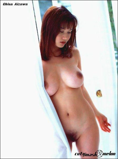 busty asians lusoporno week chisa aizawa Chisa aizawa bigimages Chisa aizawa 4